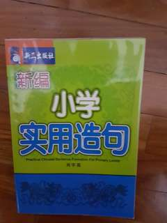 Practical chinese sentence formation for primary levels