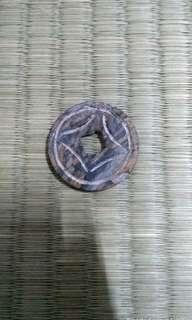 🚚 石頭錢幣