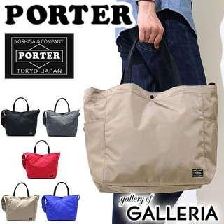 """預訂 日本 Porter Tokyo """"Join"""" Sacosh bag 防潑水面料 2way tote bag 袋 奶粉袋 單肩袋 兩用袋 手抽 上膊 斜咩"""