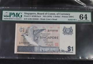 Singapore $1 Bird Solid /Golden Number 555555 (PMG64)