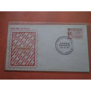 PHILIPPINES - FIRST DAY COVER Lot 1