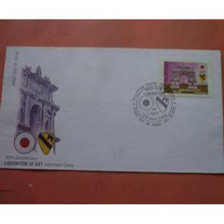 PHILIPPINES - FIRST DAY COVER Lot 2