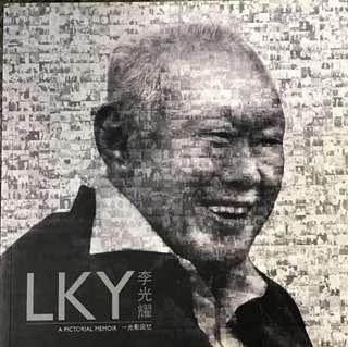 LKY: A Pictorial Memoir of Lee Kuan Yew