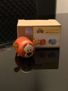Tsum Tsum Tigger photo clip