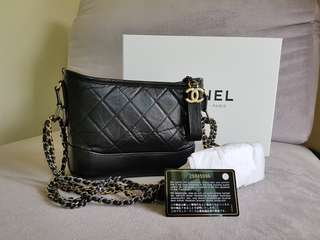 Authentic Chanel Small Hobo Gabrielle