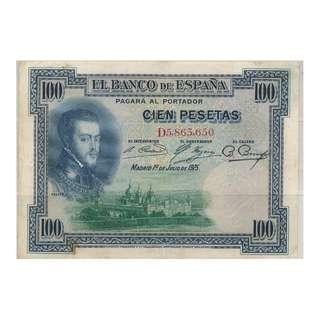 1925年~ SPAIN EL BANCO DE ESPANA 100 PESETAS