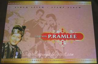 Stamps collection P.Ramlee edition