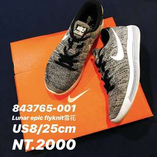🚚 Nike lunarepic  low flyknit