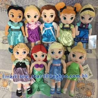 公主毛公仔 Disney Store Animators collection Plush Doll