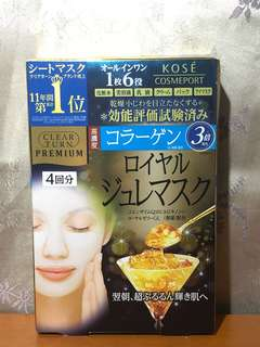 KOSE Premium Clear Turn Royal Jelly Face Mask – Collagen