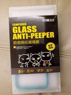 防偷窺鋼化玻璃膜