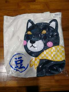 BNWT Mameshiba Brothers Tote Shoulder Bag Toreba Japan