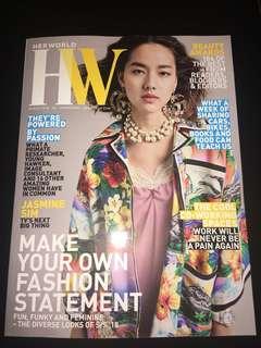 Her World Magazine March 2018