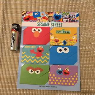 Sesame Street mini gift card