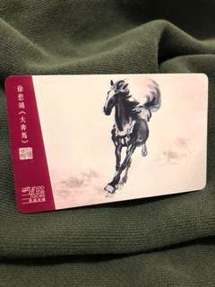 Jockey Club year of the horse octopus 馬會馬年八達通