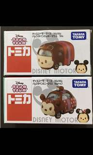Tomica Tsum Tsum Disney Valentine's Day Limited Edition Mickey & Minnie Mouse Set