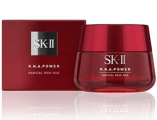 SK2 RNA Power 80g