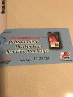 SPC Servicing Package