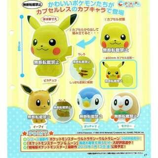 [AUG GACHA PO]  Pocket Monsters Capcara Pokemon ポケットモンスター カプキャラポケットモンスター 4pcs set