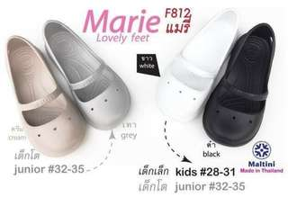 Rubber shoes for kids!
