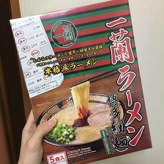 Ichiran Ramen Straight Noodles