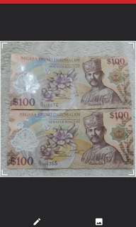 Brunei $100 2pc