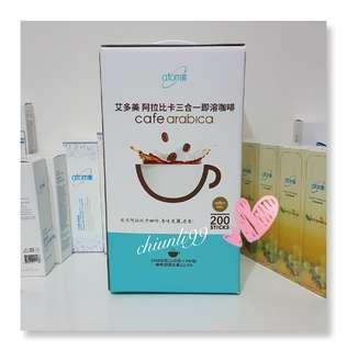 🚚 Atomy⚘艾多美 阿拉比卡三合一即溶咖啡 ☕(12g/包*200包/盒)
