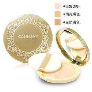 🚚 CANMAKE棉花糖蜜粉餅 代購(現貨兩個)