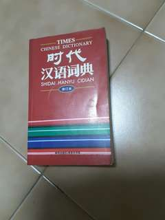 Times Chinese dictionary