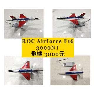 Airplane AIRFORCE F16 飛機