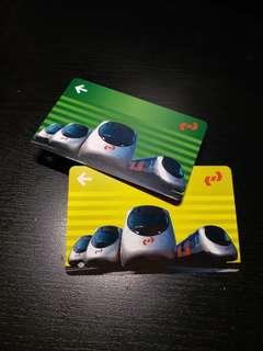 KCR 特種黃綠車票一對