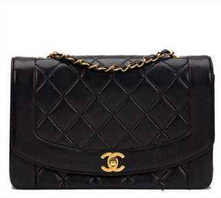 Preorder: Chanel Diana 25Cm Vintage (ends 9 May)