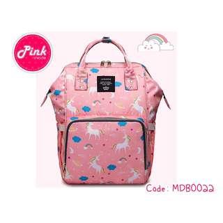 NEW ! Unicorn Prints Mummy's Diaper Bag in Sweet Pink / Backpack / Maternity Bag