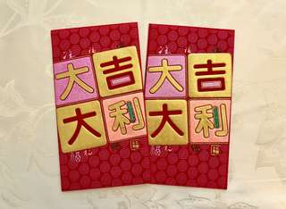 2pcs large furry red packet / ang pow pao