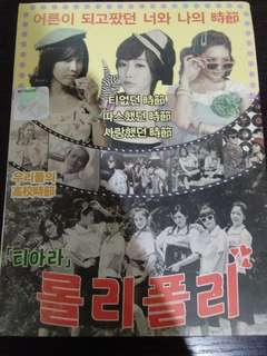 T-ARA 'John Travolta Wannabe' 2nd Mini Album