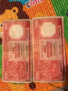 匯豐舊紙幣