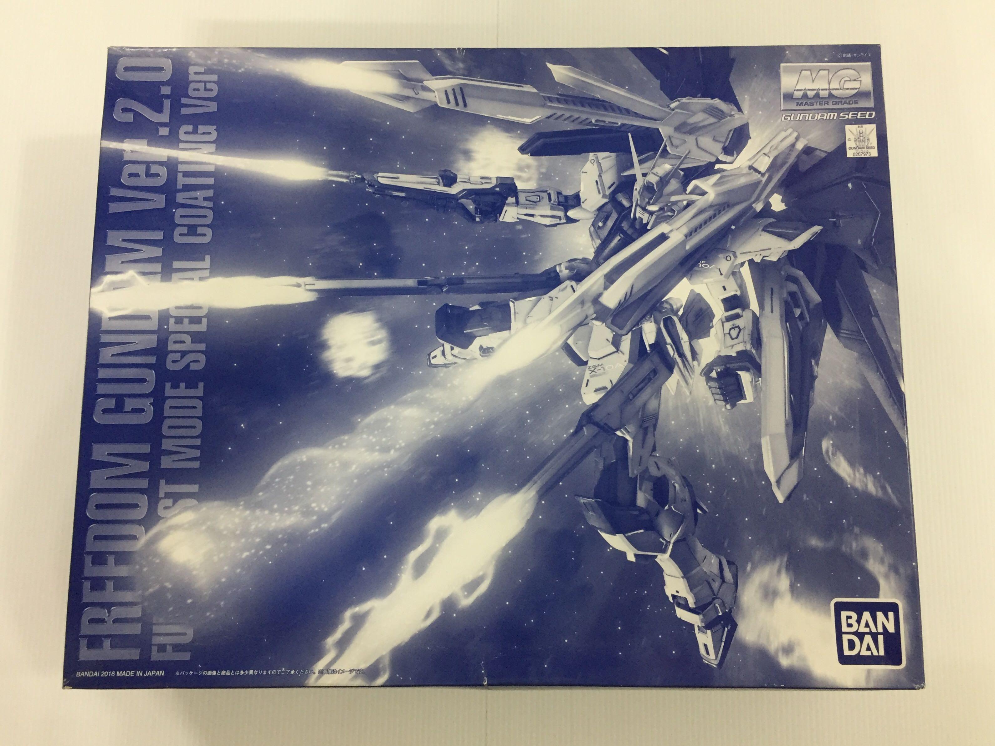 MG Freedom Gundam Ver. 2.0 Full Burst Mode Special Coating Ver ...