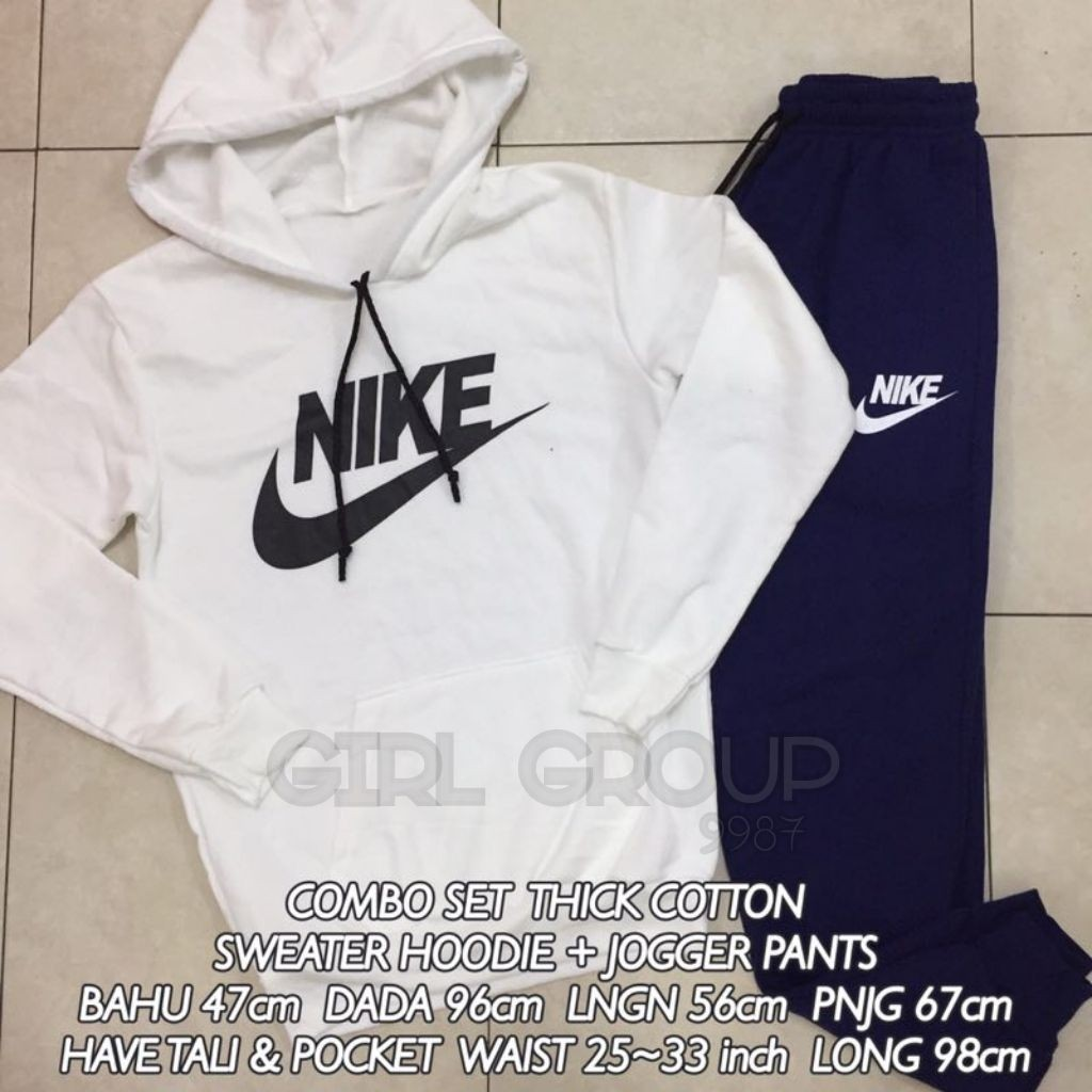 ba2a626b51 Nike Sweatshirt And Sweatpants Set