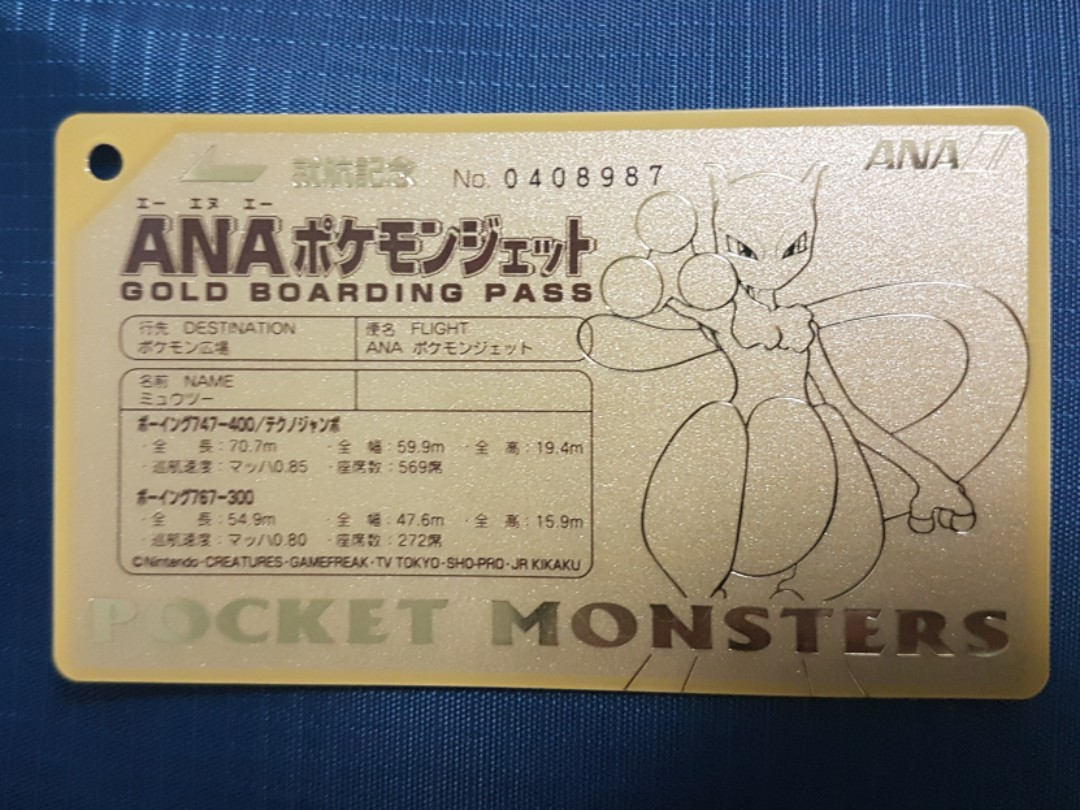 Pokemon Ana Golden Boarding Pass Toys Games Board Games Cards