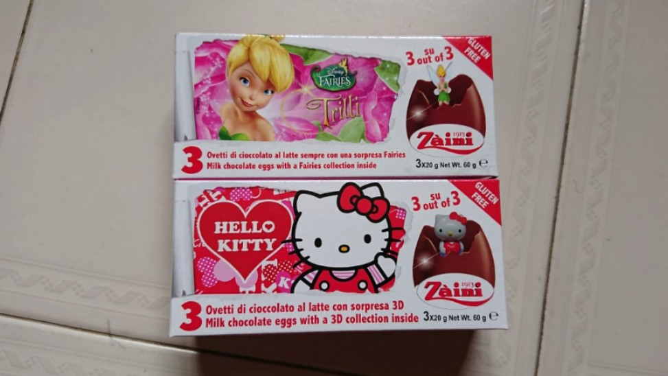 Zaini Milk Chocolate Eggs with 3D collection