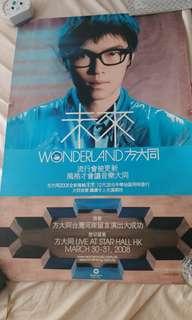 方大同 - 未來 唱片海報 poster