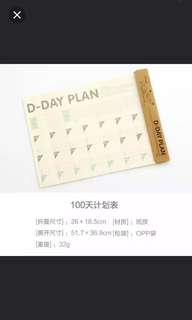 Big planner (D-Day)