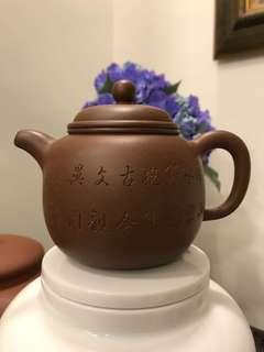紫砂壶 (鲍尊壶)Zisha Teapot