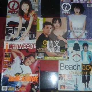 Fann Wong 范文芳 Chris Lee 李铭顺 i weekly 8 days  i 周刊 magazine