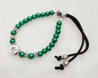 Green Zodiac Tiger Zinc Alloy Brass Glass Pearls Leather Bracelet