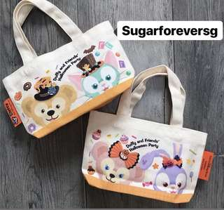 PO - duffy/shelliemay stellalou Halloween lunch tote