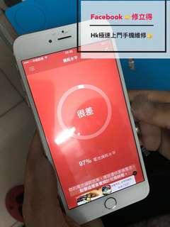 Iphone6上門手機維修