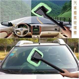 🚚 汽車擋風玻璃刷