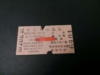 60年代柴油火車票