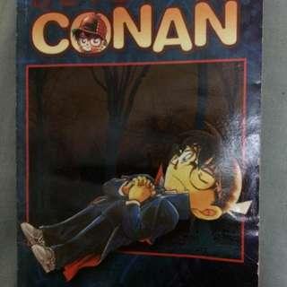 Conan vol 79